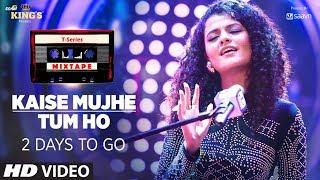 T-Series Mixtape: Kaise Mujhe/Tum Ho Song Teaser | Palak Muchhal, Aditya Narayan | 2 Days to Go