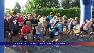 Yvelines | La première édition du Cross Roads à Coignières