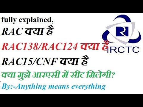 what is RAC in IRCTC आईआरसीटीसी में आरएसी क्या है by anything means everything Mp3