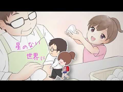 自主制作リリックビデオ「安室奈美恵 / Just You And I」
