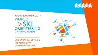 The Best of World Ski Orienteering Championships 2017 in Krasnoyarsk