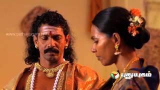 Nayanmargal - Episode 24 Part - 1