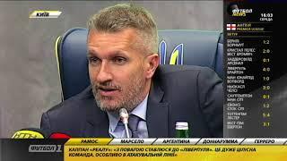 Франческо Баранка – о расследовании договорных матчей