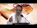 השאלת חפצים ואמונה - הרב יגאל כהן HD