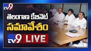 Telangana Cabinet Meet LIVE || Pragati Bhavan