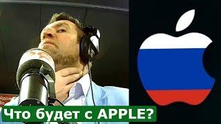 Совфед одобрил запрет на продажу гаджетов без российского ПО. Дмитрий Потапенко