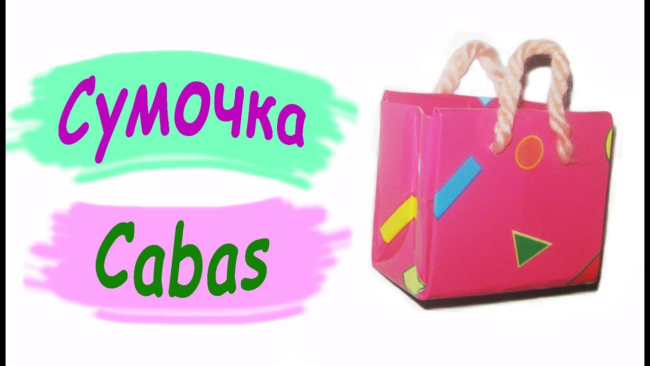 73b03bc339df Сумка для подарка. Упаковка, Из картона. Лучшее видео / Gift bags.  Packaging of cardboard