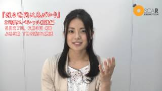 引き続き、TBSオンデマンドにて配信中!! 前編 http://tod.tbs.co.jp/ite...