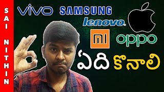 which phone you should buy in 2017 | Apple Samsung Mi Oppo Vivo Lenovo Oneplus my opinions in telugu
