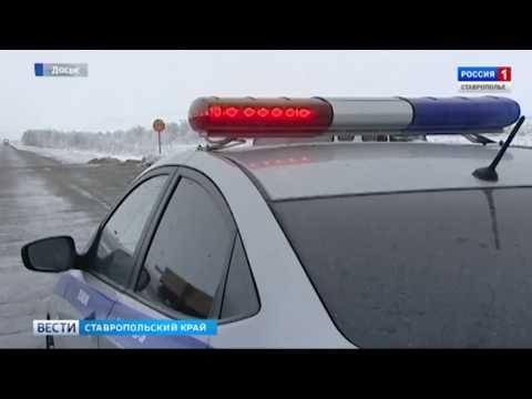 Одного из участников смертельного ДТП арестовали на Ставрополье