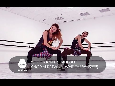 Ying Yang Twins  Wait The Whisper Song hiphop  Anastasiya Esipova & Marina Moiseeva  Open Art