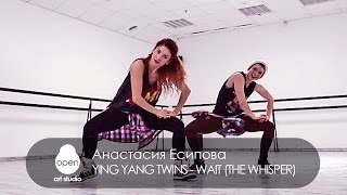 ying yang twins wait the whisper song hip hop by anastasiya esipova marina moiseeva open art