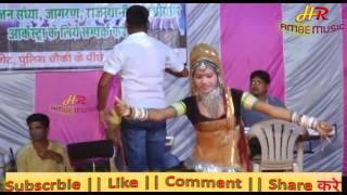 New Rajasthani Song 2017    DJ Song 2017 Hot Stage Dance Rekha Rangili Latest Marwadi Dance