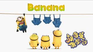新香蕉俱樂部__兩個男朋友唔知揀邊個(Ben Bob Ricky)