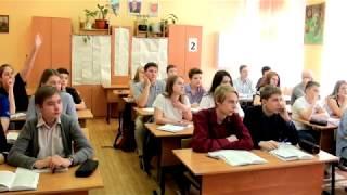 Прусова С.И. фрагмент урока обществознания на конкурс