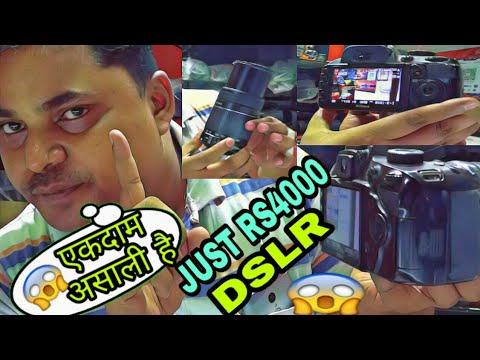 dslr starting Rs 3000 canon nikon  camera market cheapest in delhi kucha chaudhary market second han