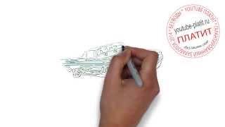 Как нарисовать гоночную тачку(Смотреть как нарисовать тачки онлайн из мультфильма Тачки очень интересно. http://youtu.be/WuClmmPyoos Видео рассказыв..., 2014-09-03T15:09:04.000Z)