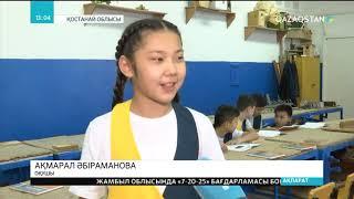 Рудный қаласындағы №19 орта мектепте пластик қалдықтарын өңдеу шеберханасы ашылды
