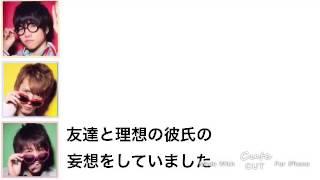【7WEST】関西ジャニーズJrの中で彼氏にするなら?【ラジオ】