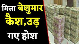 Bhopal में हवाला कारोबार,Mumbai भेजे जा रहे 4 crore Rupees जब्त | वनइंडिया हिंदी