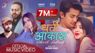 DHARTI AAKASH | Pooja Sharma | Aakash Shrestha | Durga Kharel | Arjun Pokharel | Roshan Adhikari