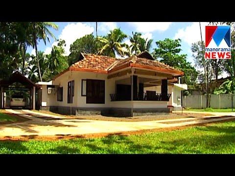 Modified House Veedu Manorama News Youtube