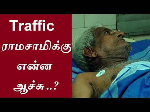 Traffic Ramaswamy Social activist is Explaining The Rumour About His Health Conditions