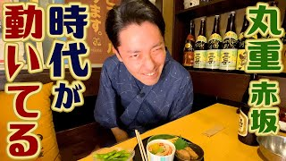 【銀鮭定食】メディア業界に60年ぶりのパラダイムシフト「次回から授業再開」