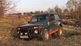 В поле на Lada 4x4 Niva! Застряли