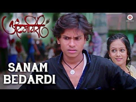 Sanam Bedardi | Atumgiri | Hansraj Jagtap, Dhanshree Meshram & P. Shankaram