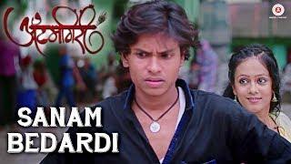 Sanam Bedardi | Atumgiri | Hansraj Jagtap, Dhan...