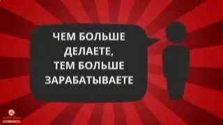 работа в интернете подать объявление(Готовый прибыльный интернет заработок под ключ всего за 399 рублей! Посмотрите как это просто! Авторский..., 2014-11-30T01:31:37.000Z)