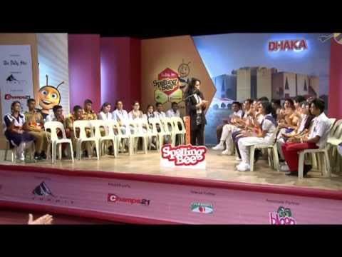 Spelling Bee Season 4 - Episode 3 [ Dhaka A & Barisal ]