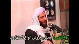 76  Муҷибу Раҳмони Ансорӣ Дар боби Тавба