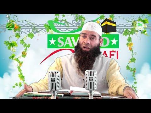06 July 2018 Full Jummah Khutba| Mushtaq Ahmad Veeri Sb