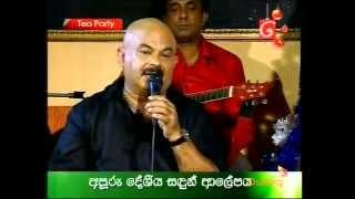 Derana Tea Party (Christmas Episode) 22/12/2013