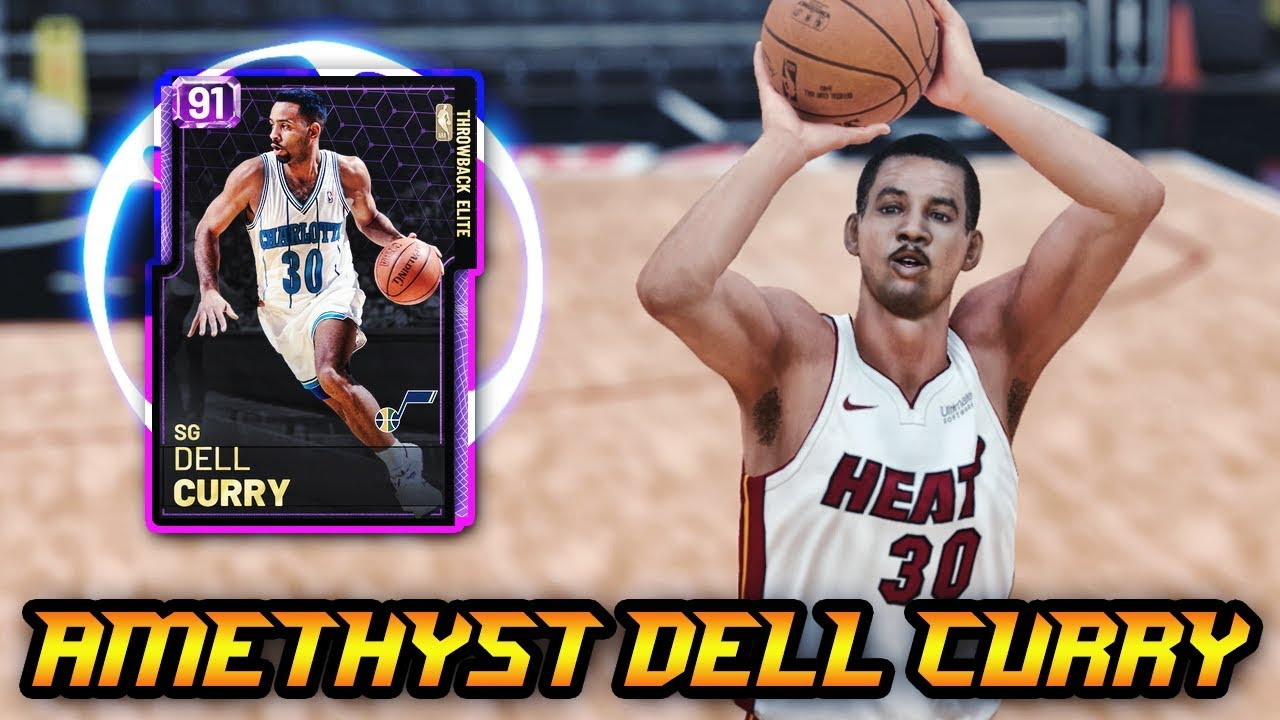 55a0be96075 NBA 2K19 AMETHYST DELL CURRY IS INSANE!! *HE DOESN'T MISS* | THE ...