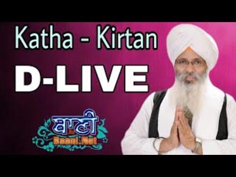 D-Live-Bhai-Guriqbal-Singh-Ji-Bibi-Kaulan-Ji-From-Amritsar-Punjab-31-May-2021