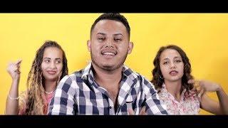 Vladut de la Blaj - Am speriat Romania (video oficial)