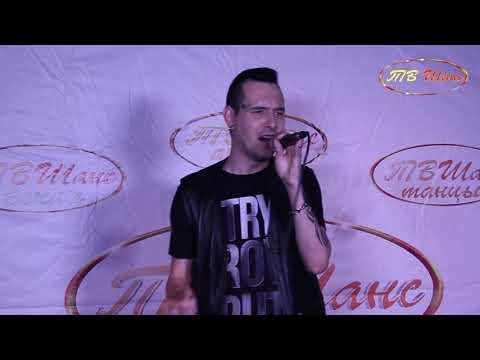 #певец