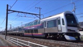 【JR予讃線】マリンライナー・サンポートなど高速通過16本 @端岡・鬼無駅