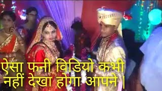 Marriage funny video || jokes || full comedy ||