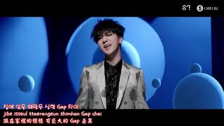 Super Junior - 2YA2YAO! (韓/中/羅馬拼音/Color Coded)