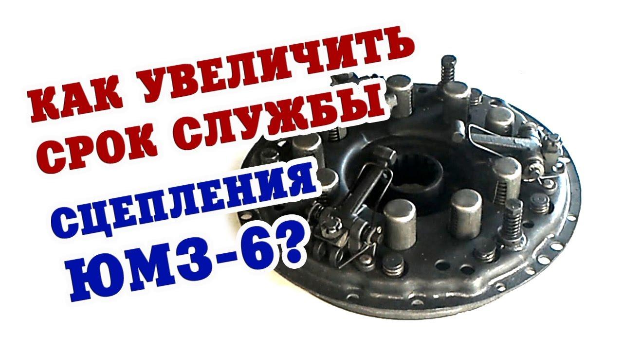 Более 149 объявлений о продаже подержанных юмз 6 на автобазаре в украине. На auto. Ria легко найти, сравнить и купить бу юмз 6 с пробегом.