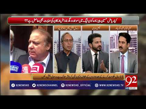 Bakhabar Subh - 20 October 2017 - 92NewsHDPlus