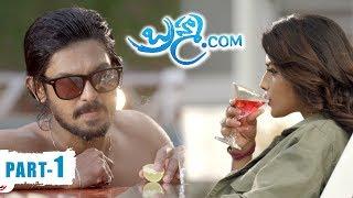 Brahma.com Full Movie Part 1 Latest Telugu Movies Nakul, Neetu Chandra, Ashna Zaveri