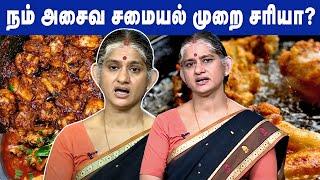 How to Control Bad Cholesterol | IBC Tamil Tv