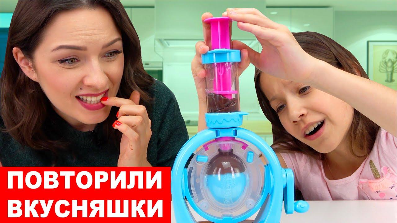ШОКОЛАДНЫЙ ЧЕЛЛЕНДЖ Повторяем Вкусняшки Из Магазинов / Вики шоу