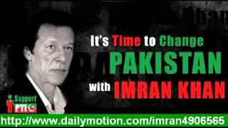 InshAllah Naya Pakistan Junaid Jamshed Imran Khan Pti Song-Imran Mobile