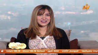 نهارك سعيد  توقعات الأبراج لعام 2014 - خبيرة الأبراج/ عبير فؤاد